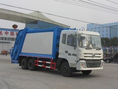 (18方)东风压缩式垃圾车